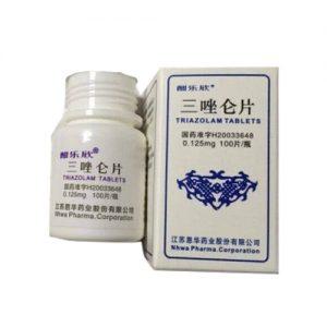 「三唑崙-海樂神」安眠藥|高效|白色藥片|無味 融化無色|昏睡藥