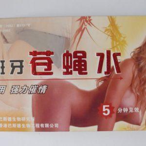 「西班牙蒼蠅水」神經興奮劑春藥|無色無味容易加入|使用人數多|效果好