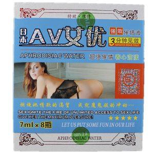 「日本AV女優」強效催情液 |讓女生像AV中的女孩子一樣,噴水、高潮