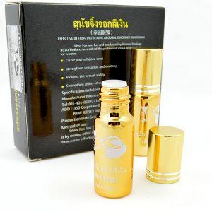 「泰國銀狐」女用催情液|強效產品,非常敏感|成分安全可放心使用