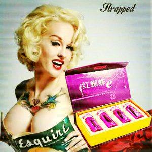 「紅蜘蛛催情水」FDA認證春藥|天然製品|性愛催化劑