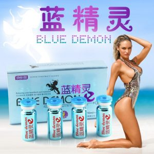 「藍精靈催情液」強效春藥|對於女性性冷感使用|使用後性慾暴漲|方便下手