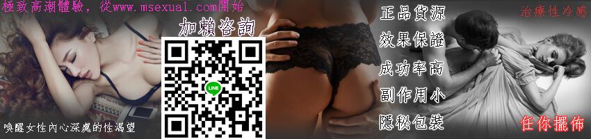 msexual海報order899